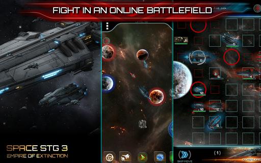 Space STG 3 - Galactic Strategy 1 تصوير الشاشة