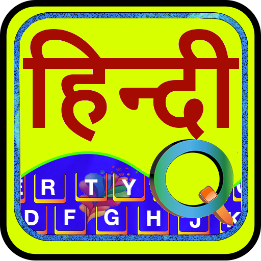 Quick Hindi Keyboard Emoji & Stickers Gifs icon
