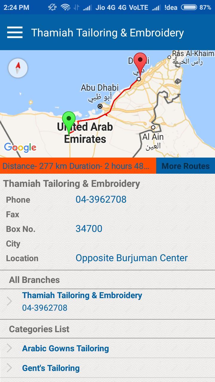 Dubai Commercial Directory 6 تصوير الشاشة