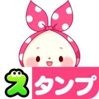 Mochizukin-chan Stickers Free on APKTom