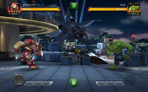 Marvel: Битва чемпионов скриншот 7
