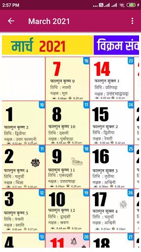 Hindi Calendar 2021 - हिंदी कैलेंडर 2021 screenshot 4