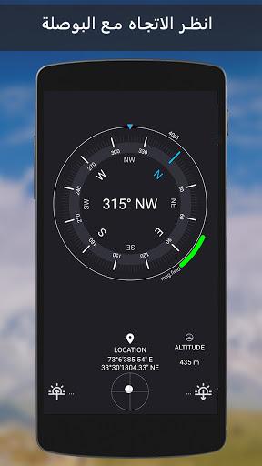 GPS الأقمار الصناعية - حي أرض خرائط & صوت التنقل 6 تصوير الشاشة
