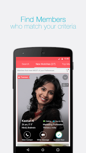 Shaadi.com - #1 Matrimony, Indian Dating App 4 تصوير الشاشة