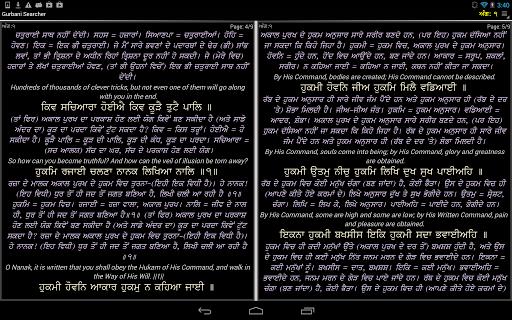 Gurbani Searcher screenshot 7