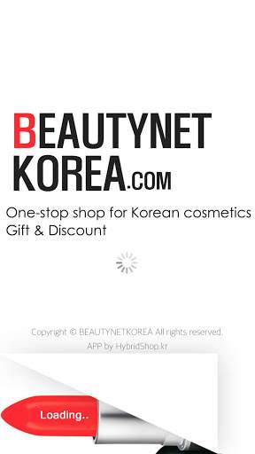 BeautyNetKorea screenshot 1