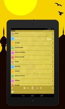 رنات و نغمات اسلامية 6 تصوير الشاشة