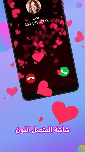 شاشة المتصل - شاشة كاملة معرف المتصل 3 تصوير الشاشة