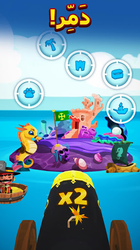 Pirate Kings: مغامرات الجزر 2 تصوير الشاشة