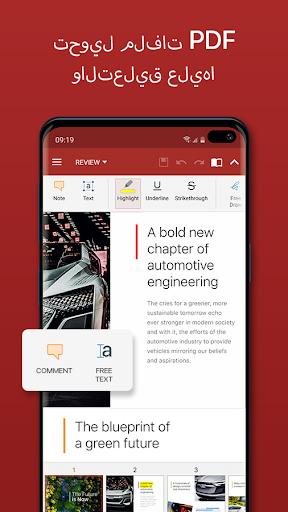 OfficeSuite   PDF محرر 4 تصوير الشاشة