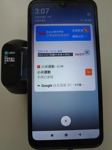 台鐵高鐵火車時刻表 скриншот 16