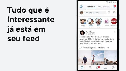 VK — rede social e chamadas screenshot 1