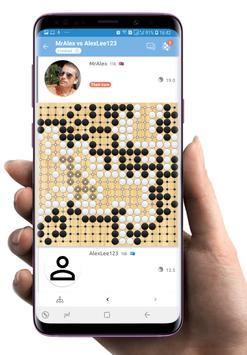Online GO screenshot 1