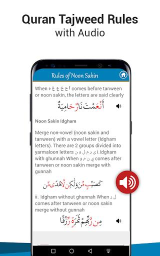 Al Quran MP3 - Quran Reading® screenshot 6