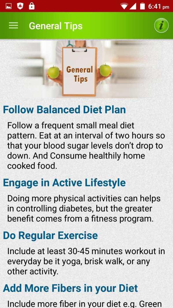 Diabetes Diet Causes & Remedy screenshot 8