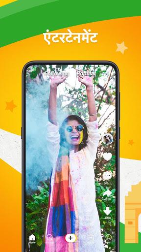 Zili - शार्ट वीडियो अप्प भारत के लिए   मज़ेदार स्क्रीनशॉट 5