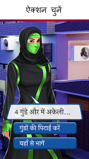 Hindi Story Game - Play Episode with Choices 5 تصوير الشاشة
