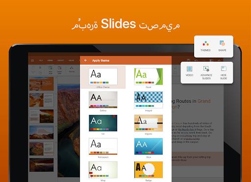 OfficeSuite   PDF محرر 10 تصوير الشاشة