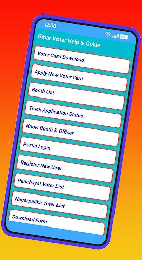 बिहार Voter Card, Ration Card and All Digital Help screenshot 5