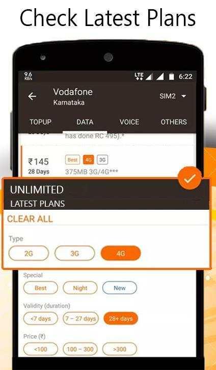 Recharge Plans & Prepaid Bill screenshot 1