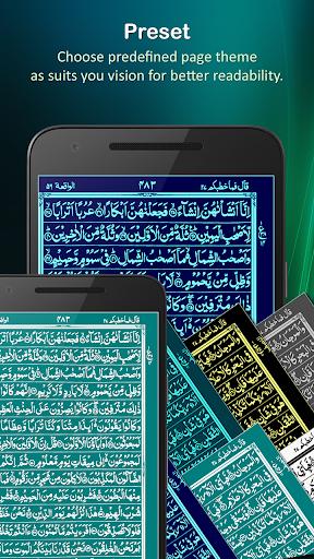 Holy Quran (16 Lines per page) screenshot 4