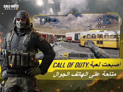 Call of Duty®: Mobile 9 تصوير الشاشة