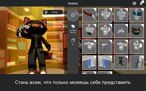 Roblox скриншот 11