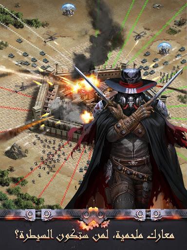 لاست امباير- War Z: لعبة استراتيجية مجانية 9 تصوير الشاشة