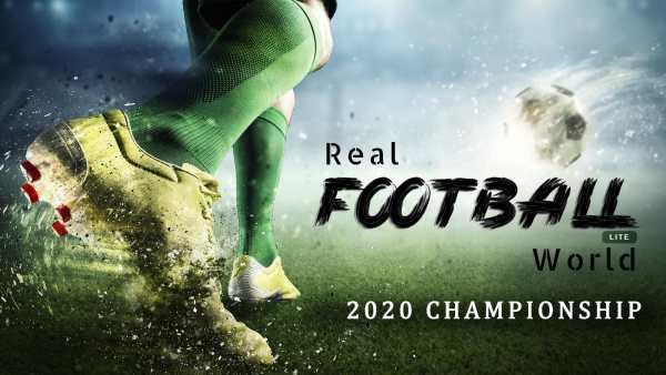Real Football World Lite : 2020 Championship screenshot 1