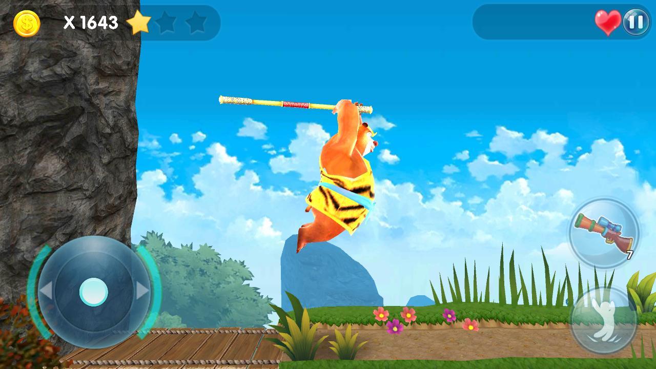 Bear World screenshot 7