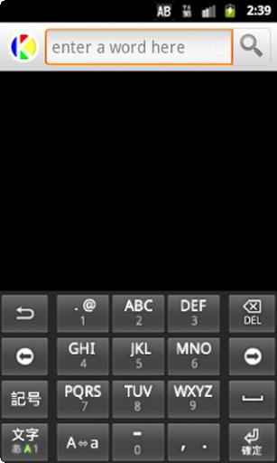 Hindi to English Dictionary screenshot 4