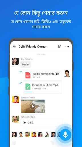 imo বিনামূল্য ভিডিও কল এবং চ্যাট screenshot 5