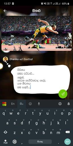 Helakuru - One Country. One App. 🇱🇰 2 تصوير الشاشة