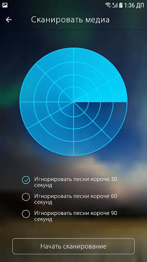 Music Player screenshot 15