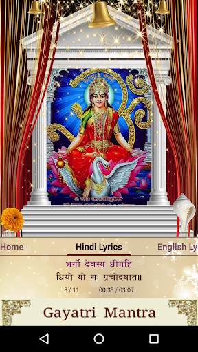 Gayatri Mantra 3 تصوير الشاشة