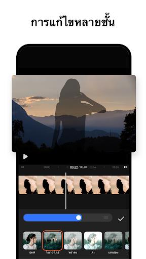 แอพตัดต่อวีดีโอ - VivaVideo screenshot 5