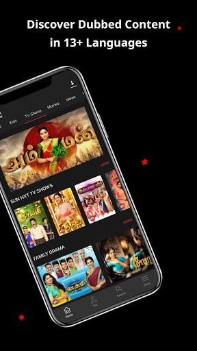 Airtel Xstream App: Movies, TV Shows screenshot 5