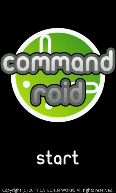 """AUTO COMBAT """"commandroid"""" screenshot 1"""