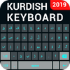 Kurdish Keyboard : English to Kurdish Keyboard أيقونة