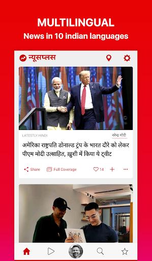 Local News, Top Stories, Videos & Celeb Tweets screenshot 8