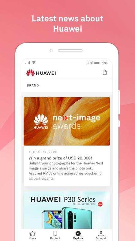 Huawei Store 4 تصوير الشاشة