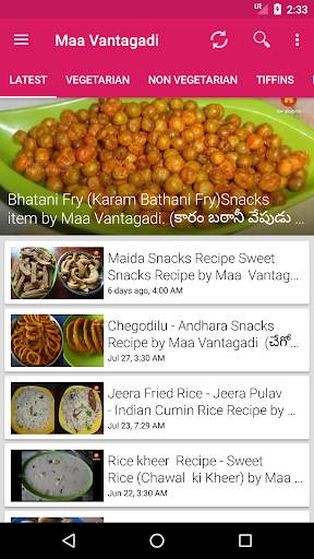 Maa Vantagadi | Telugu Vantalu | Andhra Recipes screenshot 2