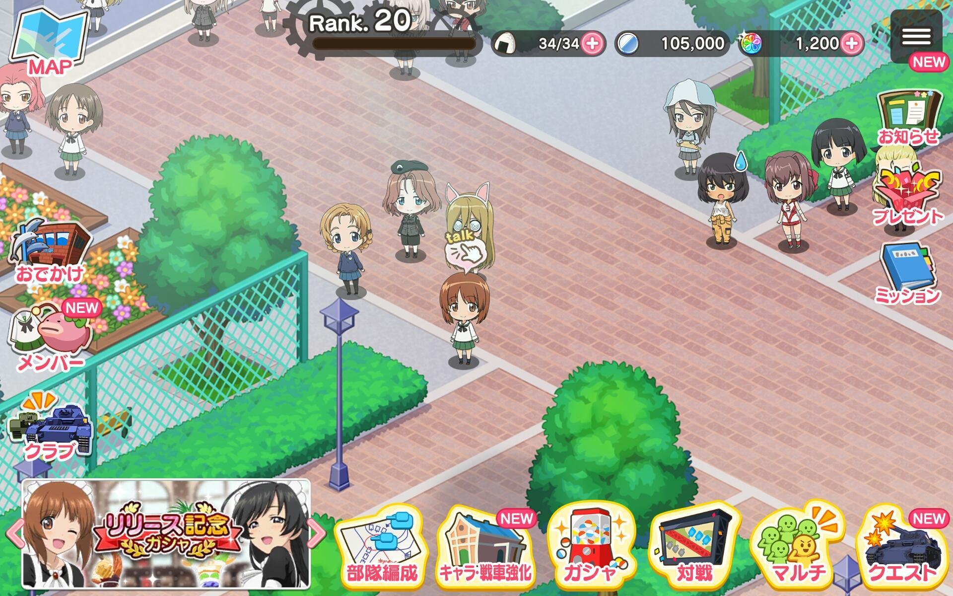 ガールズ&パンツァー あつまれ!みんなの戦車道!! screenshot 6