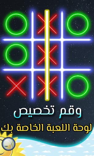 لعبة اكس او - Tic Tac Toe Online - Big XO 1 تصوير الشاشة