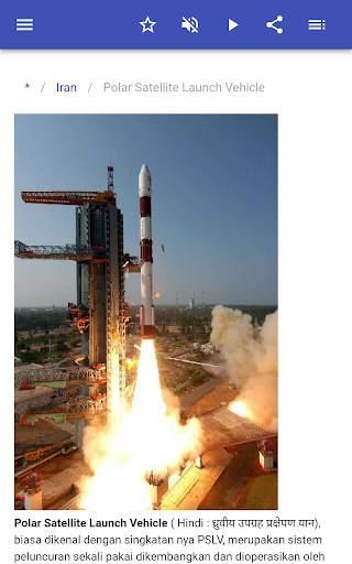 Peluncuran kendaraan screenshot 8