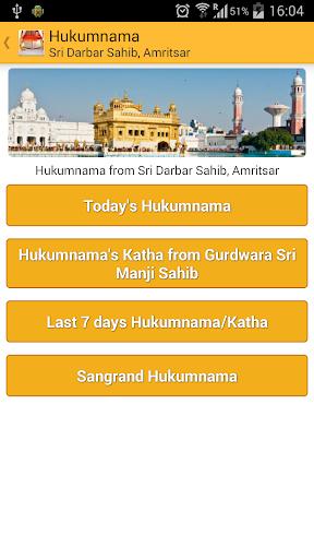 Sikh World स्क्रीनशॉट 6