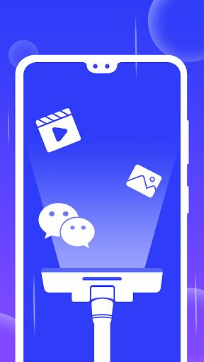 スーパースペースクリーナーと強力なブースト screenshot 2