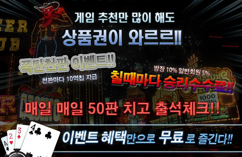 라라 바둑이-정통바둑이,대박섯다,7 poker,카지노 1 تصوير الشاشة