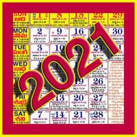 Telugu Calendar 2021 on APKTom