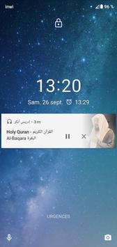 القرآن الكريم صوت الشيخ إدريس أبكر تلاوات خاشعة 7 تصوير الشاشة